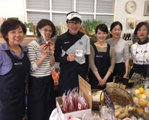 東京FM OKATTE